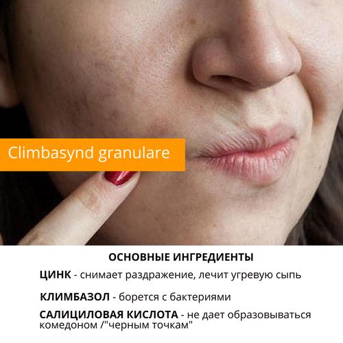Деликатный скраб для проблемной кожи с микрочастицами жожоба