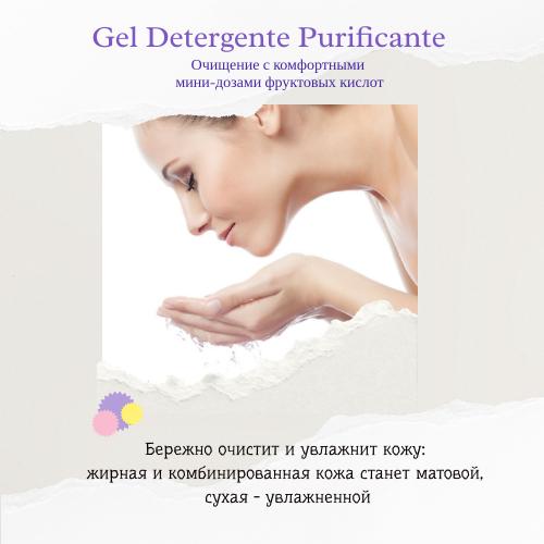 Очищающий гель для смешанной и проблемной кожи